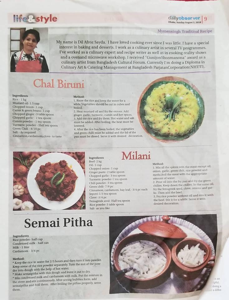 Mymensingh Traditional Recipe